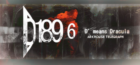 D1896 Free Download