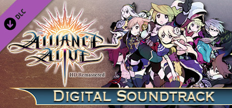The Alliance Alive HD Remastered - Digital Soundtrack