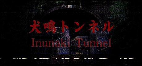 Inunaki Tunnel | 犬鳴トンネル technical specifications for PC