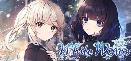 White Wings ホワイトウィングス