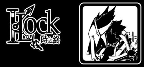 Купить 时之终Klock