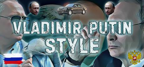 RANDOM - PutinLife / OMON_Simulator / Thugs_LaW / VladimirPutinStyle