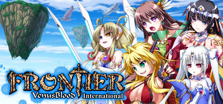 VenusBlood FRONTIER International Capa