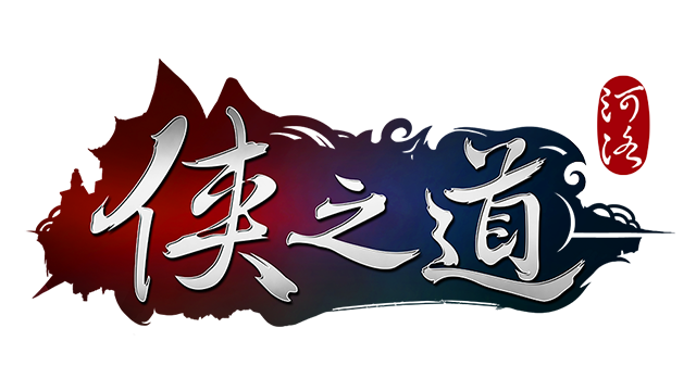 Path Of Wuxia - Steam Backlog