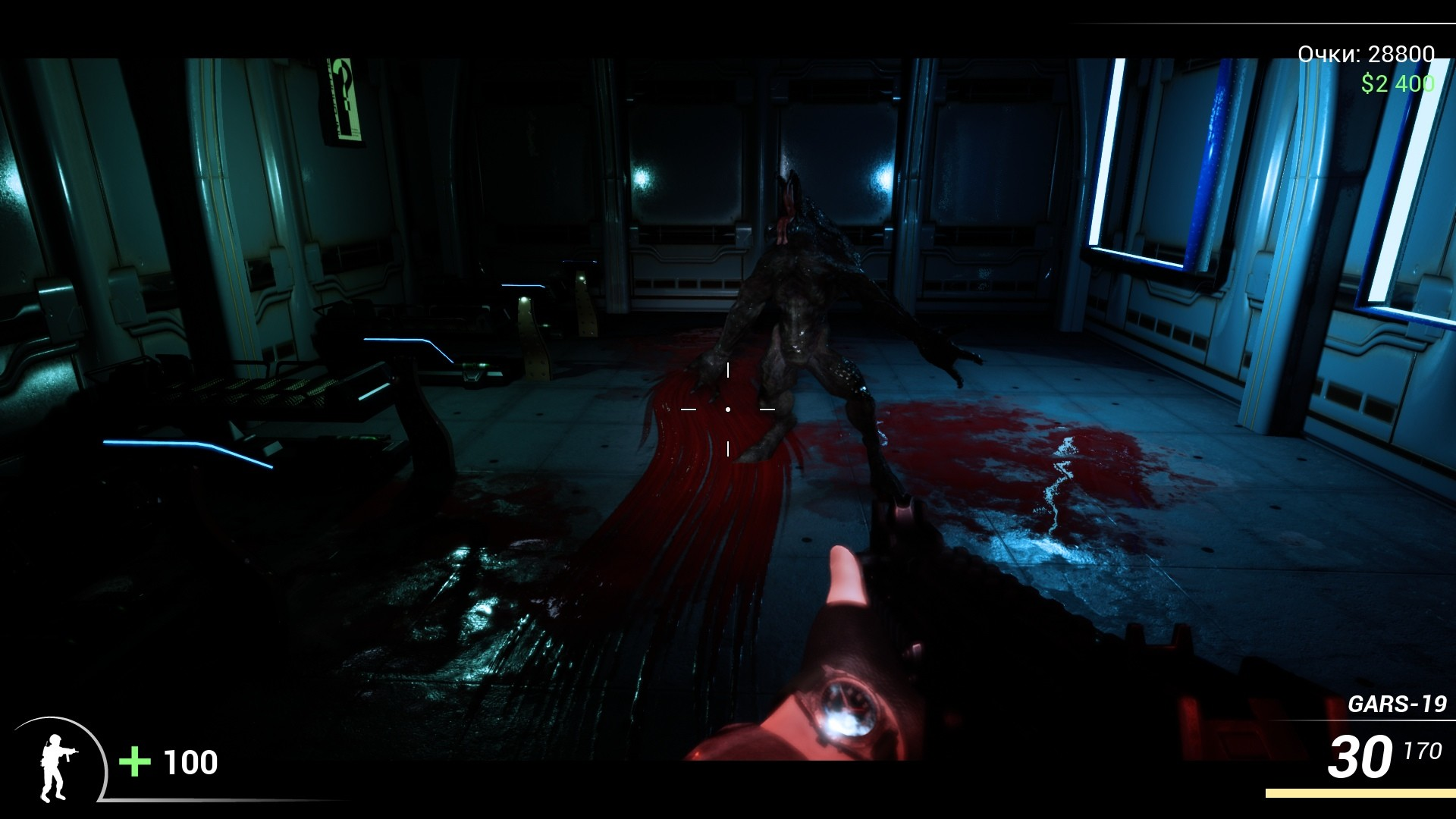 DooM in the Dark 2 screenshot