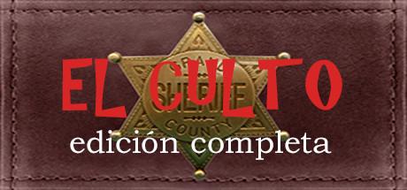 Купить El Culto: edición completa