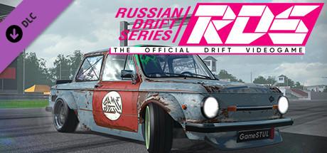 Купить RDS - GameSTUL FREE DLC