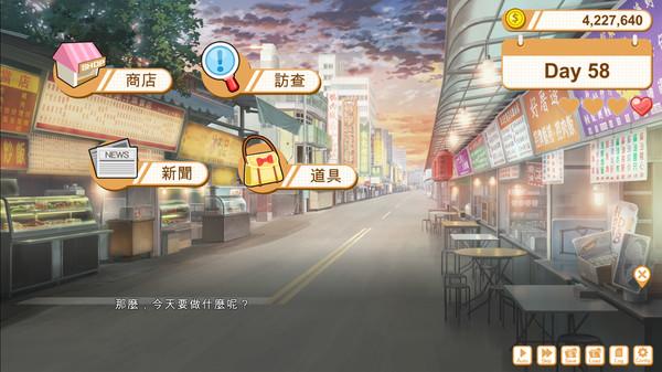 Скриншот из 食用系少女:美食內戰 Food Girls:Civil War