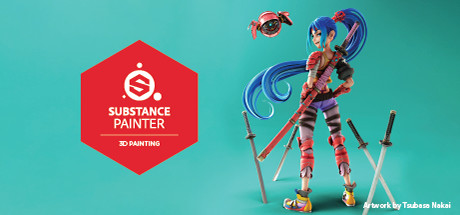 Substance Painter 2020