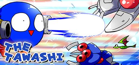 The Tawashi