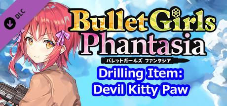 Bullet Girls Phantasia - Drilling Item: Devil Kitty Paw
