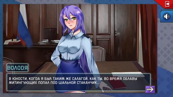 Скриншот из Hentai Police