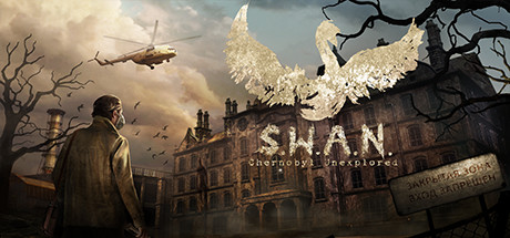S.W.A.N. title thumbnail