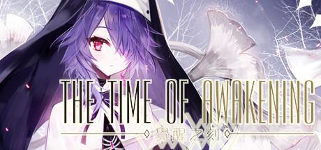 The Time of Awakening