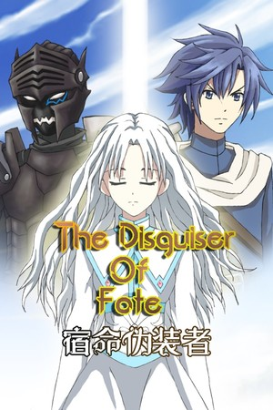 The Disguiser Of Fate poster image on Steam Backlog