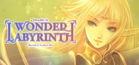 Record of Lodoss War-Deedlit in Wonder Labyrinth- title thumbnail