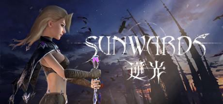 逆光 Sunwards Free Download