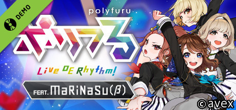 polyfuru feat. MaRiNaSu (β) / ポリフる feat. まりなす(仮) Demo