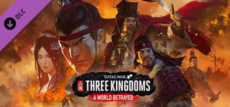 Total War THREE KINGDOMS A World Betrayed-EMPRESS