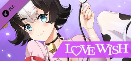 Love wish-FREE DLC