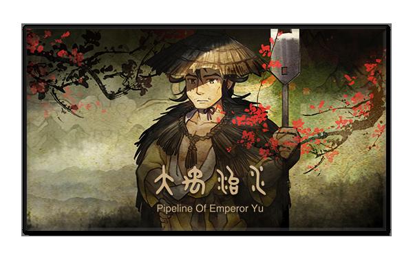 Pipeline Of Emperor Yu