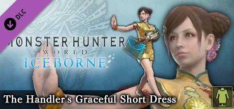 Monster Hunter: World - The Handler's Graceful Short Dress