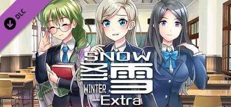 Winter Snow | 冬雪 - Extra cover art