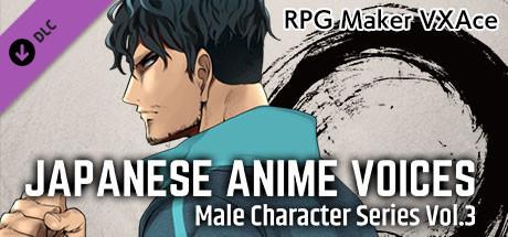 Купить RPG Maker VX Ace - Japanese Anime Voices:Male Character Series Vol.3 (DLC)