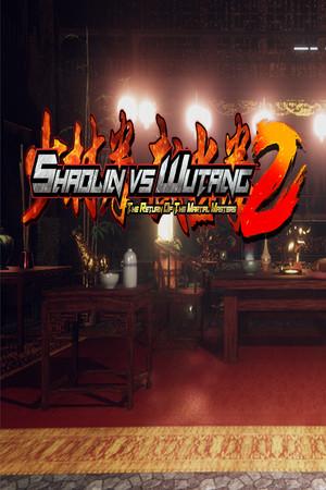 Shaolin vs Wutang 2 poster image on Steam Backlog