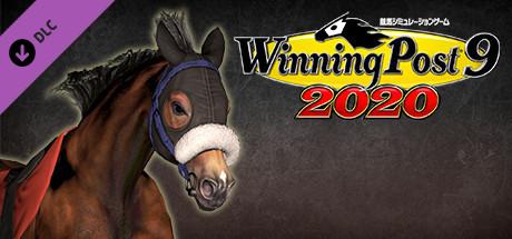 Купить WP9 2020 名馬購入権フルセット 全18頭 (DLC)