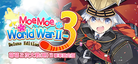Moe Moe World War II-3 Deluxe Edition Capa