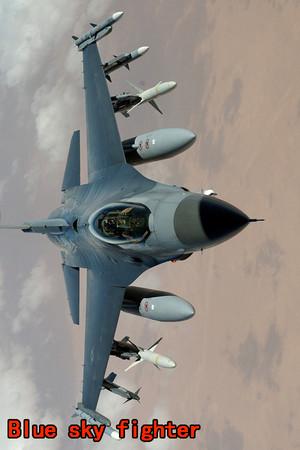 Blue sky fighter poster image on Steam Backlog