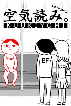 KUUKIYOMI: Consider It poster image on Steam Backlog