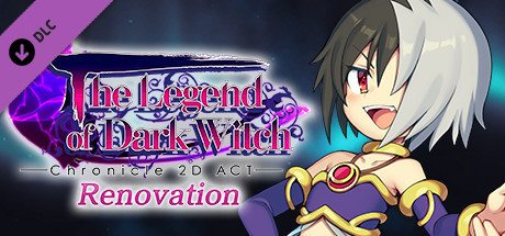 The Legend of Dark Witch Renovation -Add Day Stage-