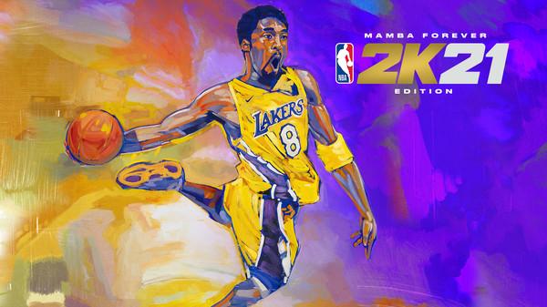 Capture d'écran n°1 du Jeu NBA 2K21