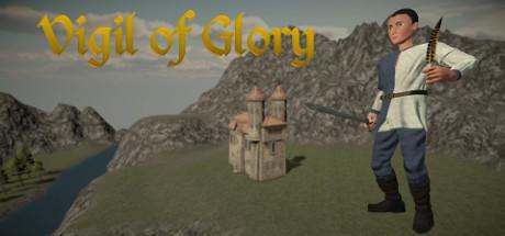 Купить Vigil of Glory - Part I
