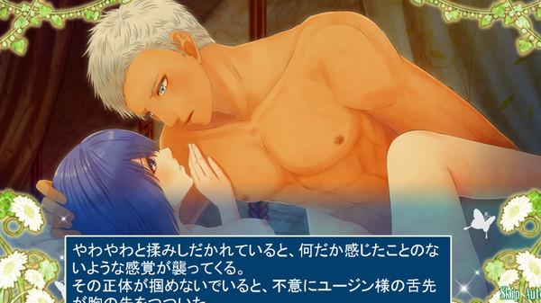 скриншот The Mermaid's Secret Remedy The Love Spell 5