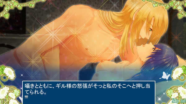 скриншот The Mermaid's Secret Remedy The Love Spell 2