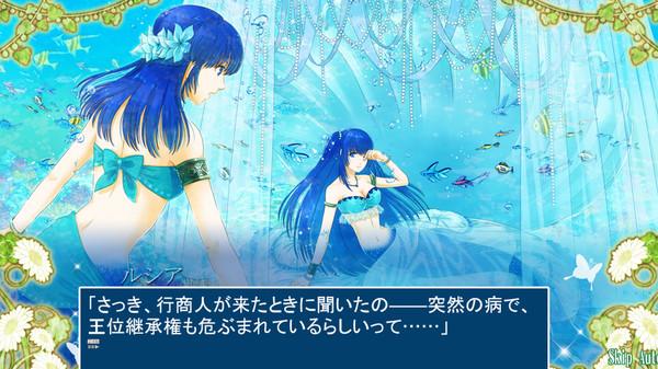 скриншот The Mermaid's Secret Remedy The Love Spell 0