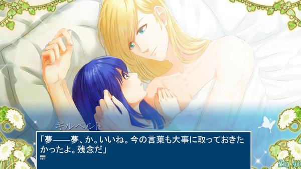 скриншот The Mermaid's Secret Remedy The Love Spell 4