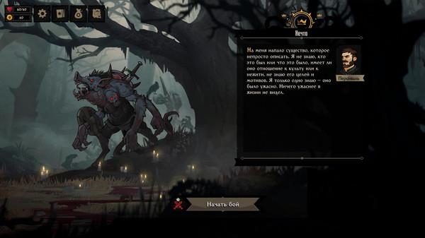 Скриншот из Knock on the Coffin Lid