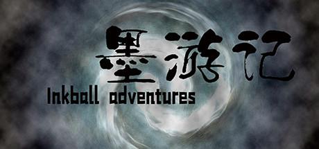 Купить 墨游记 Inkball adventures