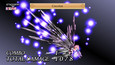 Disgaea 4 Complete+ picture4