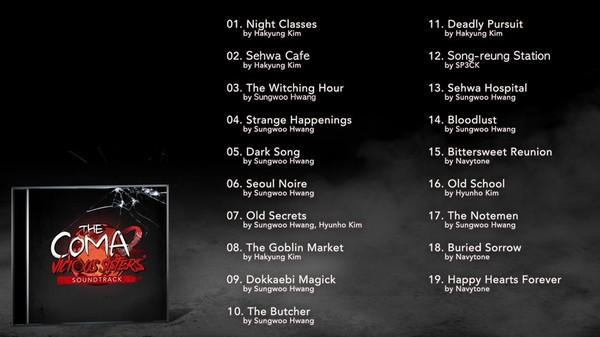 скриншот The Coma 2: Vicious Sisters DLC - Soundtrack 0