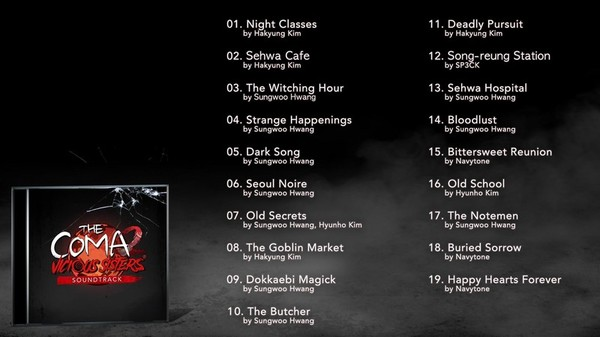 The Coma 2: Vicious Sisters DLC - Soundtrack