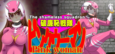 The shameless squadron Pink woman