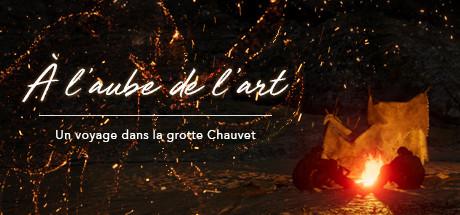 A l'aube de l'art - PC : Un voyage dans la grotte Chauvet | Atlas V. Programmeur