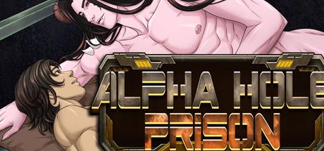 Alpha Hole Prison - A Yaoi, Gay, Bara Visual Novel