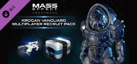 Mass Effect™: Andromeda Krogan Vanguard Multiplayer Recruit Pack