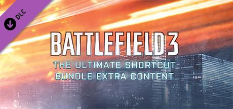 Battlefield 3™ Абсолютно все